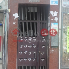 Shun Chung Lau,Sheung Shui, New Territories