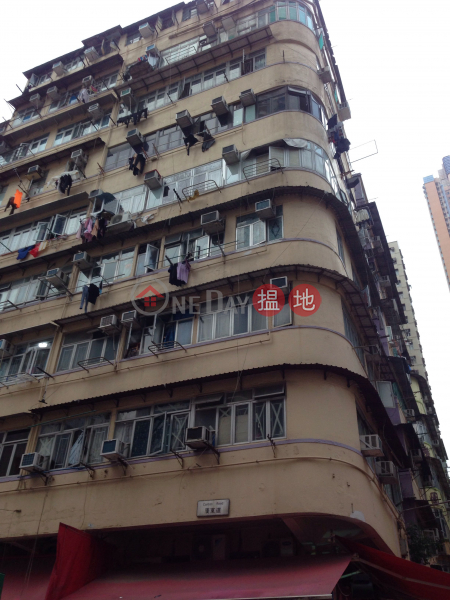 1023 Canton Road (1023 Canton Road) Mong Kok|搵地(OneDay)(3)