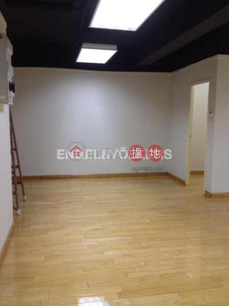Studio Flat for Sale in Kwun Tong, Assun Pacific Centre 日昇亞太中心(駿業中心) Sales Listings | Kwun Tong District (EVHK94714)