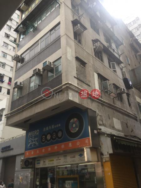 昌興樓 (Cheong Hing Building) 大角咀|搵地(OneDay)(1)