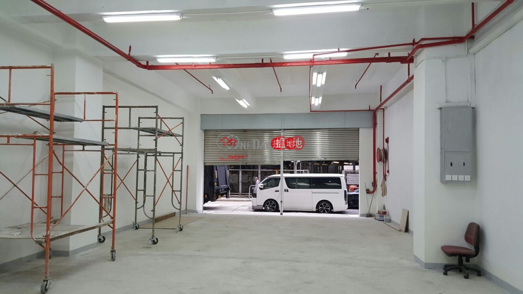 Property Search Hong Kong | OneDay | Industrial, Rental Listings | Sun Fung Industrial Building*
