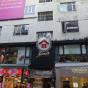 52 Yun Ping Road (52 Yun Ping Road) Wan Chai DistrictYun Ping Road52號|- 搵地(OneDay)(2)