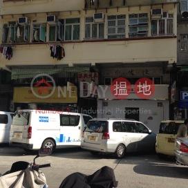 28 Poplar Street,Sham Shui Po, Kowloon
