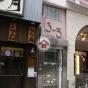 光遠樓 (Kwong Yuen Lau) 中區歌賦街3-5號|- 搵地(OneDay)(3)