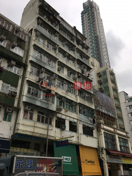 1172 Canton Road (1172 Canton Road) Prince Edward|搵地(OneDay)(2)