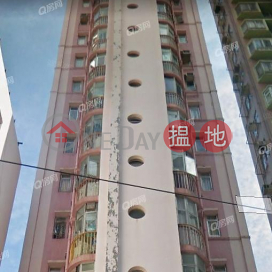 Shui Hing Court | Mid Floor Flat for Sale|Shui Hing Court(Shui Hing Court)Sales Listings (XGGD682700026)_0