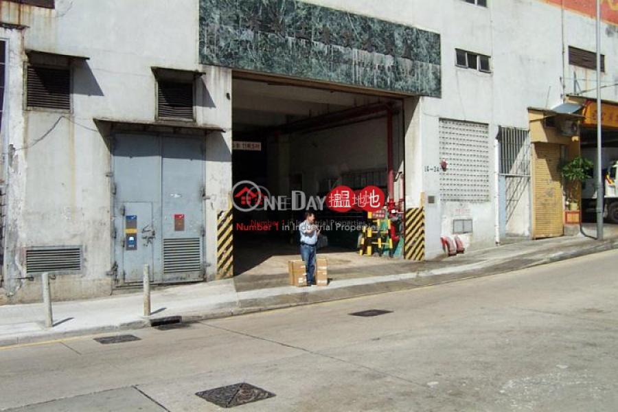 有利工廠大廈|葵青有利工業貨倉大廈(Mercantile Industrial And Warehouse)出租樓盤 (tbkit-02915)