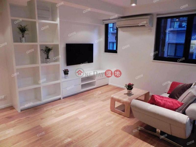 環境優美,品味裝修,地段優越《啟發大廈買賣盤》 啟發大廈(Kelford Mansion)出售樓盤 (XGGD670900051)