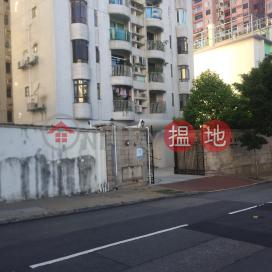 Arran Court,Ho Man Tin, Kowloon