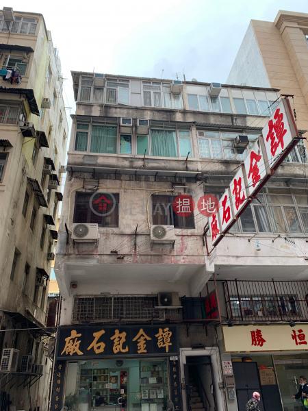 33 Winslow Street (33 Winslow Street) Hung Hom|搵地(OneDay)(1)