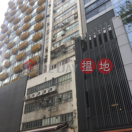 Hing Lee Industrial Building,Tai Kok Tsui, Kowloon