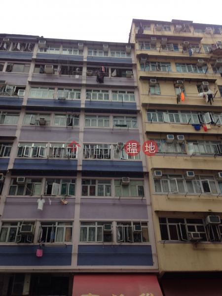 1019 Canton Road (1019 Canton Road) Mong Kok|搵地(OneDay)(2)