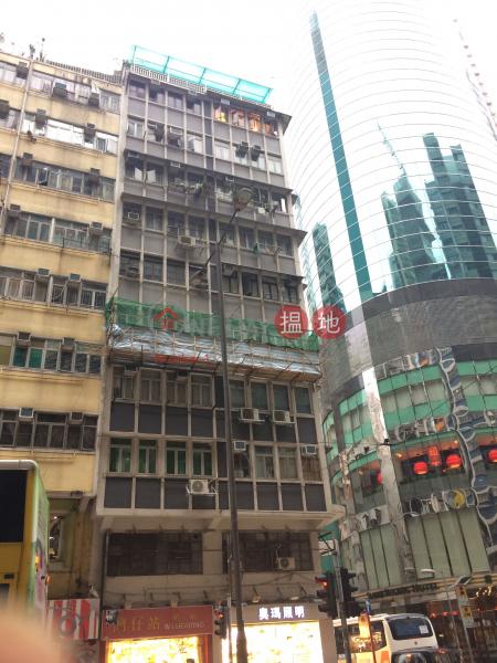 Lai Shan Mansion (Lai Shan Mansion) Wan Chai|搵地(OneDay)(1)