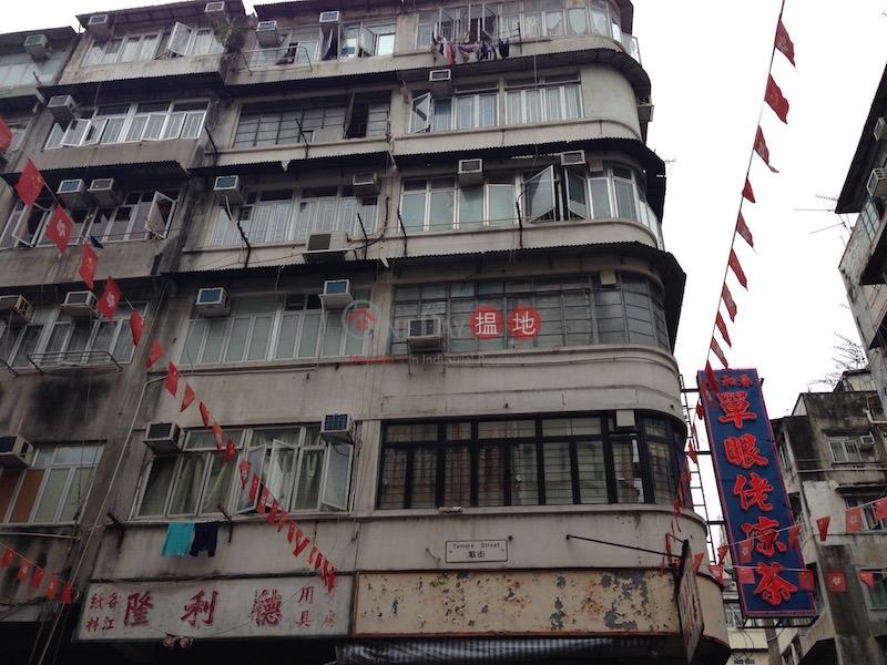 151-153 Temple Street (151-153 Temple Street) Yau Ma Tei|搵地(OneDay)(3)