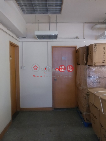 HK$ 30,000/ month | Hung Cheong Industrial Centre Tuen Mun Warehouse with office, Include AC