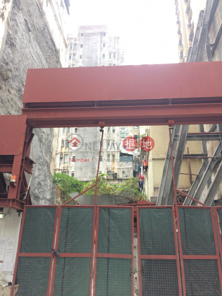 18 Second Street (18 Second Street) Sai Ying Pun 搵地(OneDay)(1)