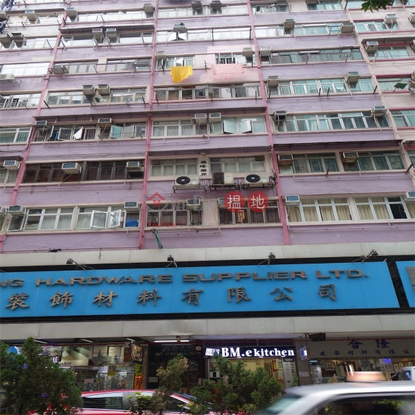 Go Wah Mansion (Go Wah Mansion) Wan Chai|搵地(OneDay)(5)