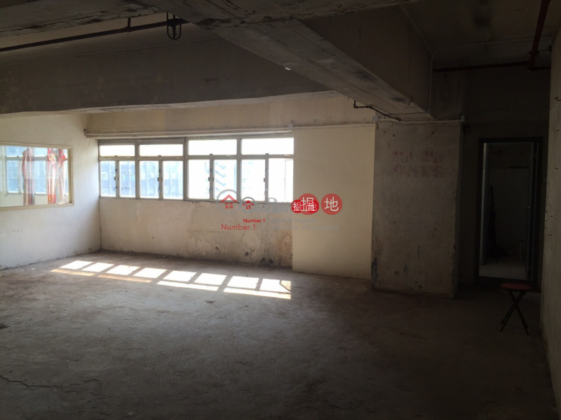 Property Search Hong Kong | OneDay | Industrial Rental Listings | Wing Fung Industrial Building