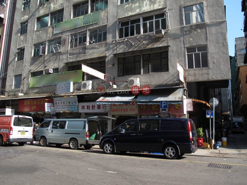 Choy Lee Industrial Building (Choy Lee Industrial Building) Kwun Tong|搵地(OneDay)(3)