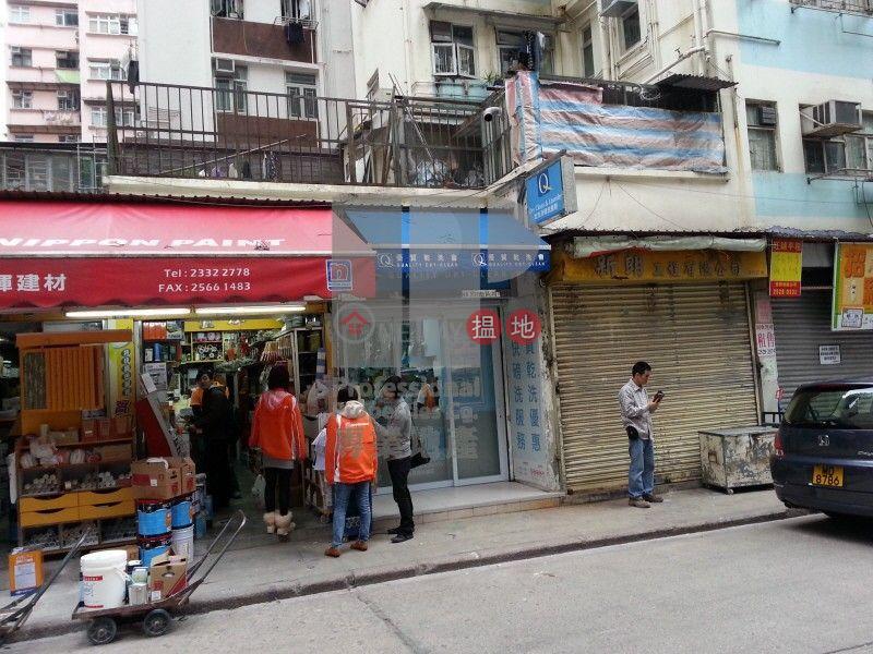 SWATON STREET, Yen May Building 仁美大廈 Rental Listings | Wan Chai District (01B0079863)