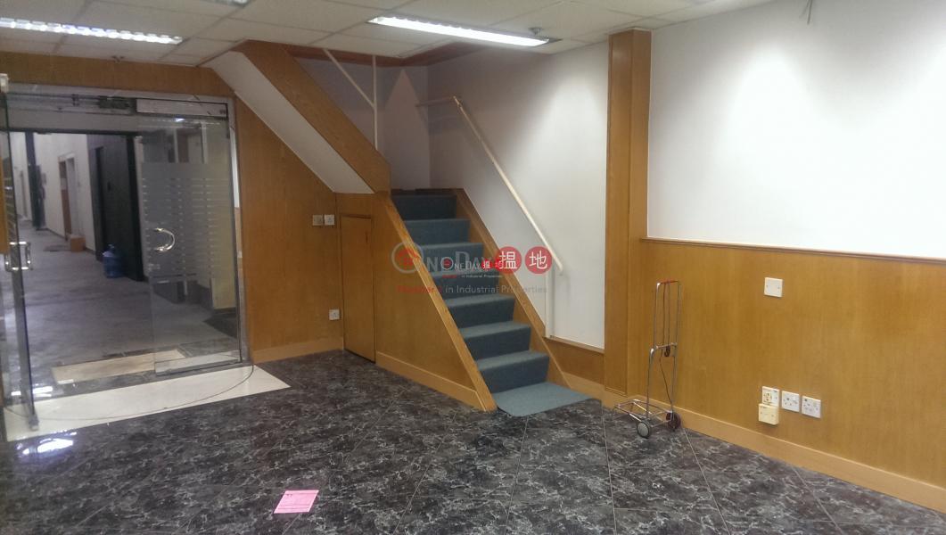 美羅二期|觀塘區美羅中心2期(Metro Centre2)出租樓盤 (maggi-02643)