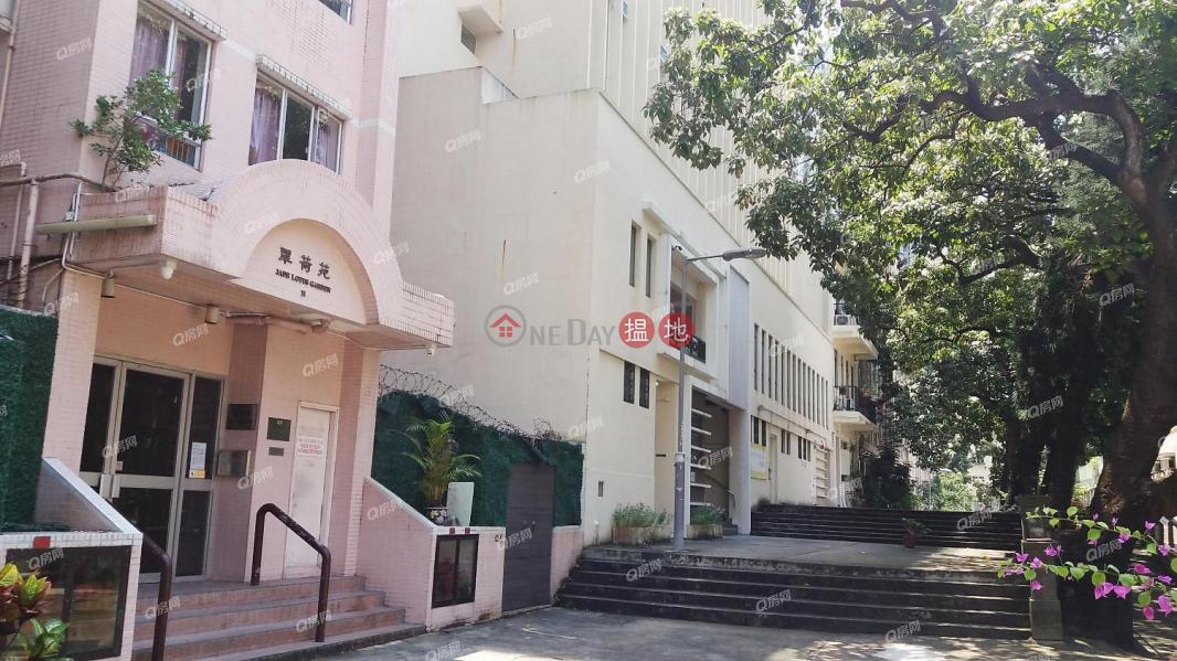 Jade Lotus Garden Middle | Residential | Sales Listings, HK$ 6.48M