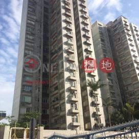 Hong Kong Garden Phase 1 Block 4,Sham Tseng, New Territories