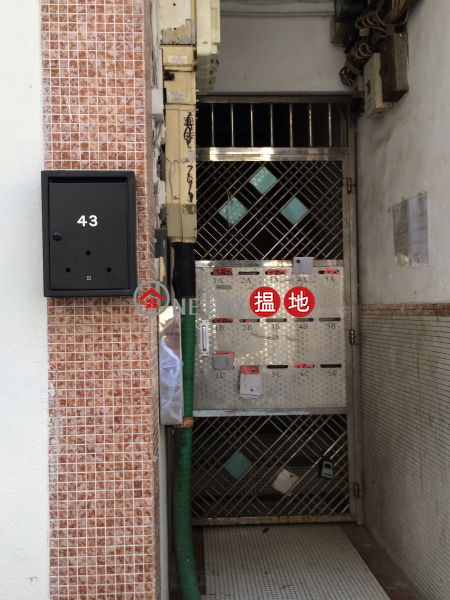 41-43 Tung Street (41-43 Tung Street) Soho|搵地(OneDay)(1)