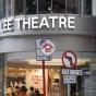 利舞臺廣場 (Lee Theatre Plaza) 灣仔波斯富街99號 - 搵地(OneDay)(2)