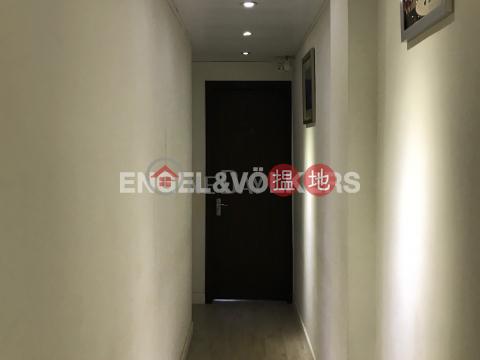 紅磡4房豪宅筍盤出售 住宅單位 榮豐大樓(Wing Fung Building)出售樓盤 (EVHK41802)_0