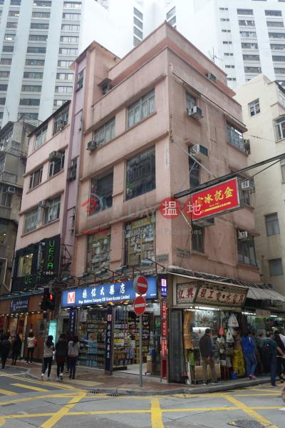 霎東街9A號 (9A Sharp Street East) 銅鑼灣 搵地(OneDay)(3)