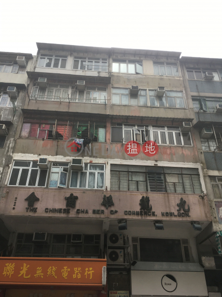 衙前塱道8號 (8 NGA TSIN LONG ROAD) 九龍城|搵地(OneDay)(1)