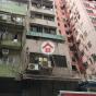 登龍街34號 (34 Tang Lung Street) 灣仔登龍街34號|- 搵地(OneDay)(3)