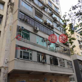 Yuen Lam Mansion,Central, Hong Kong Island