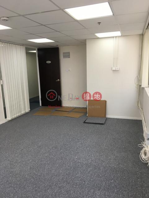 永泰中心|觀塘區永泰中心(Wing Tai Centre)出售樓盤 (flori-05476)_0