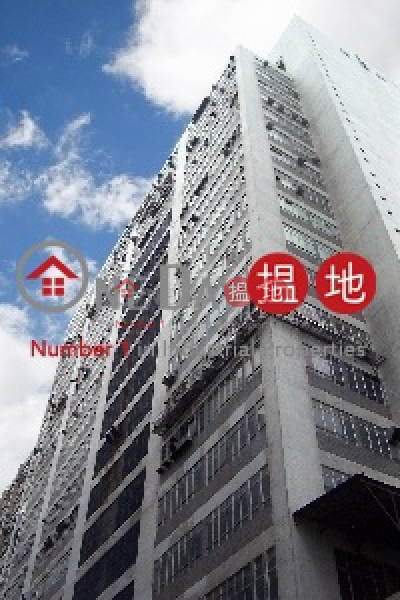長豐工業大廈|荃灣長豐工業大廈(Cheung Fung Industrial Building)出售樓盤 (poonc-04511)