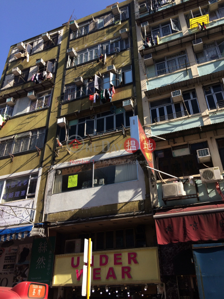 81 Chuen Lung Street (81 Chuen Lung Street) Tsuen Wan East 搵地(OneDay)(1)