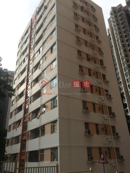 25 Park Road Government Quarters (25 Park Road Government Quarters) Mid Levels West|搵地(OneDay)(1)