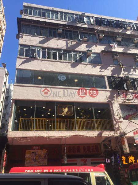 62 Bute Street (62 Bute Street) Mong Kok 搵地(OneDay)(3)