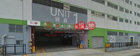 FANLING DISTRIBUTION CENTRE|FanlingFanling Distribution Centre(Fanling Distribution Centre)Sales Listings (poonc-04759)_0