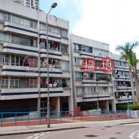 Hong Kong Garden Phase 3 Block 15B (Yale Villa),Sham Tseng, New Territories