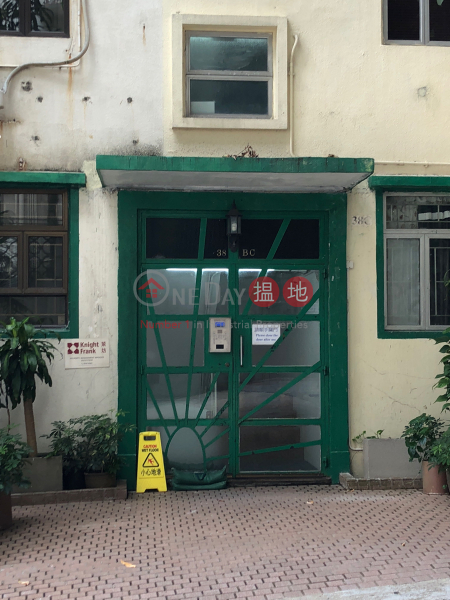 38C Kennedy Road (38C Kennedy Road) Central Mid Levels|搵地(OneDay)(2)