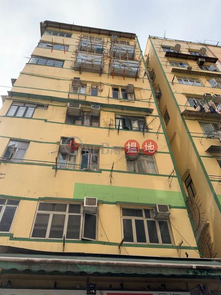 1 Yin On Street (1 Yin On Street) To Kwa Wan|搵地(OneDay)(1)
