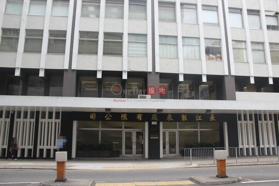 Standard Industrial Building (Standard Industrial Building) San Po Kong|搵地(OneDay)(4)
