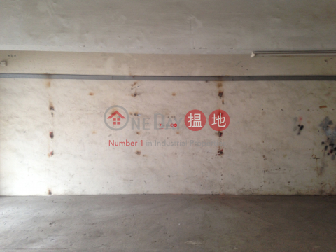 瑞森工業大廈|葵青瑞森工業大廈(Shui Sum Industrial Building)出租樓盤 (tbkit-02892)_0