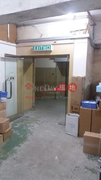 Property Search Hong Kong | OneDay | Industrial Rental Listings | HONG KONG WORSTED MILLS INDUSTRIAL