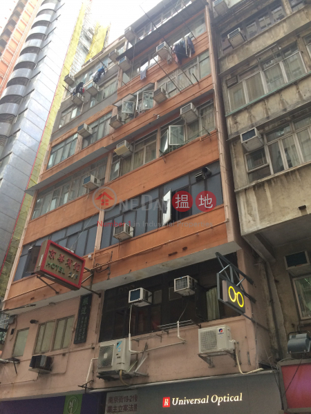 21 Nanking Street (21 Nanking Street) Jordan|搵地(OneDay)(1)