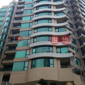 No 8 Shiu Fai Terrace|肇輝臺8號