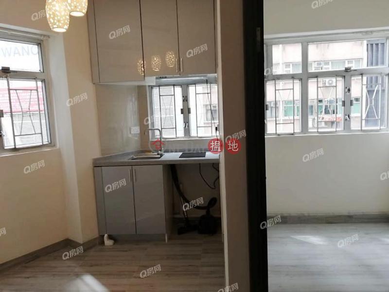 利園大廈低層|住宅|出租樓盤HK$ 15,000/ 月