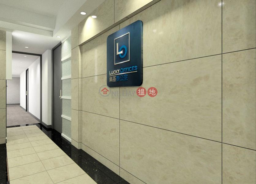 HK$ 9,000/ 月|樂基中心|灣仔區24小時灣仔四層全新及多元化的獨立作業空間